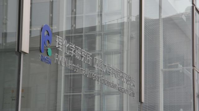 hiroshima research